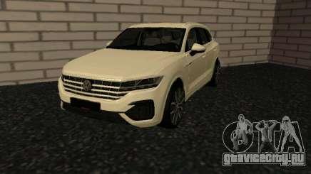 Volkswagen Touareg 2021 для GTA San Andreas