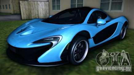 McLaren P1 2013 для GTA Vice City
